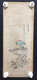 日本回流字画2106