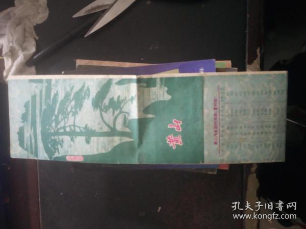 黄山风景名胜区导游图