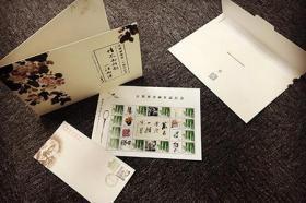 汪曾祺逝世20周年纪念邮票:2017年5月16日,是汪曾祺逝世20周年纪念日。北京集邮总公司限量发行了世界首套汪曾祺纪念邮票,极具收藏价值!