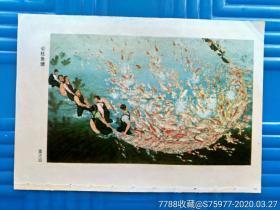 年画缩样——公社鱼塘(双面画)
