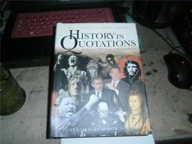 HISTORY  IN QUOTATIONS