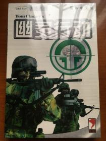 游戏光盘  幽灵行动 育碧 简体中文版 库存未拆封 PC电脑游戏单机版