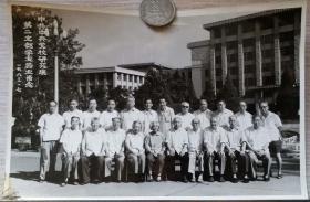 """1983年""""中央党校研究班学友,及'湘西战史编写会'""""等相关照片5张"""