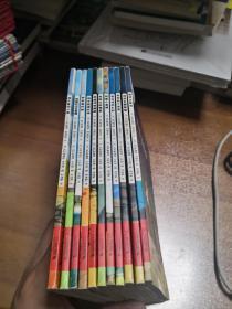 不一样的卡梅拉(1-11全是2012年11月印刷,包正版)