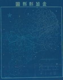 民国三十六年(1947年)《金华县全图》(原图高清复制)(金华老地图、金华市地图、金华市老地图、金华县地图、金华县老地图、金华地图)全图规整,绘制十分详细,图例繁多,全县所有村庄,乡镇、公所、寺庙、道路、河流均标注绘制,由于原图年代久远,左侧地名字迹不是很清楚了,右侧地名字迹非常清楚,请看图片。金华市地理地名历史变迁重要史料。裱框后,风貌佳。