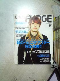 MENS FUDGE 2011 11   男士软糖2011 11 (日语)(02)