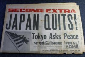1945年8月10日《奥克兰问询者邮报》二次世界大战二战重要(第二)号外:---- 日本退出了,东京请求和平。大背景是1945年8月6日和9日,美军对日本广岛和长崎投掷原子弹,造成大量平民和军人伤亡。日本终于在10日开始请求停战