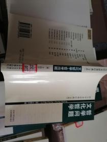 西方学术思想经典(文丛):文化哲学·哲学问题