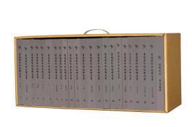 鲁迅著作初版精选集 (毛边本)(影印本,典藏版,套装共23册)