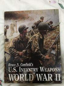 二战美军步兵武器