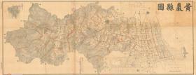 民国十九年(1930年)《黄岩县图》(原图高清复制)(台州黄岩老地图、台州市地图、台州市老地图、台州地图、黄岩地图、黄岩县地图、黄岩县老地图、黄岩区老地图、黄岩区地图)全图年代准确,开幅巨大80X208CM,绘制极为详尽,全县乡村、市镇、河流、道路、山地登高线、电话线、桥梁、机关标注绘制详细,图例繁多。台州博物馆级地图史料。台州黄岩市地理地名历史变迁重要史料。裱框后,风貌佳。