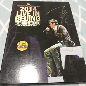 著名歌手王杰亲笔签名大碟《2014 LIVE IN BEIJING 王者回来 王杰 世界巡回演唱会》