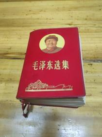 毛泽东选集 一卷本 带头像