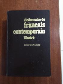 法语词典 法语版  Modern  French Dictionary