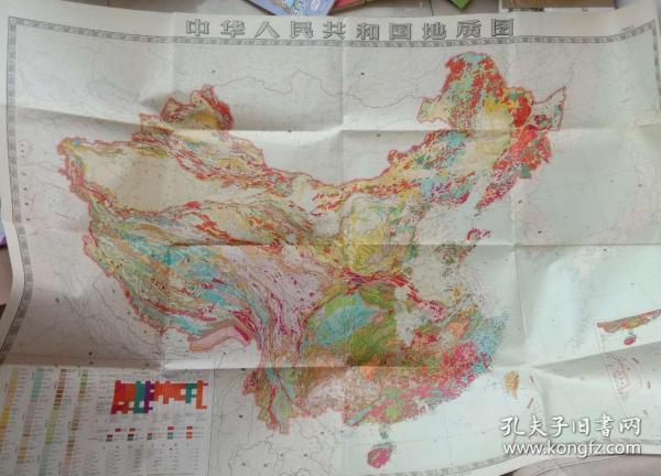 中华人民共和国地质图(1:4000000)