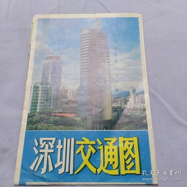 深圳交通图