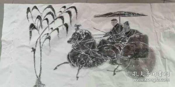 汉像石《车马出行图》――全国重点文物保护单位新密打虎亭汉墓