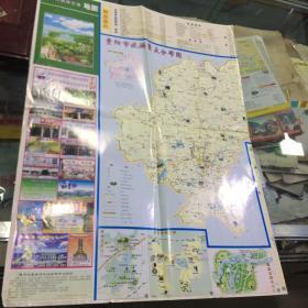 贵阳市旅游交通地图