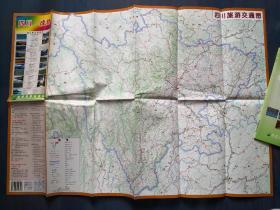 四川•成都旅游交通图(2006)