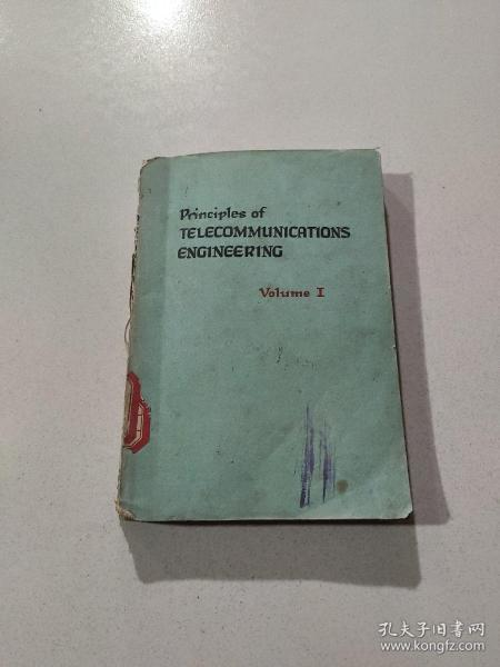 The principles of TELECOMMUNICATIONS ENGINEERING:电信工程原理(外文)