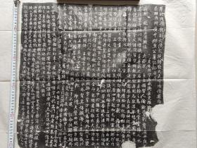 唐大历四年内飞副大使焦子昂墓志铭拓片文林郎  张璿 撰书行书很棒见方52cm,价200