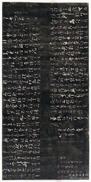 东陵圣母帖版一。怀素。原刻。北宋刻石,清拓本。石在西安碑林。拓片尺寸66.39*132.72厘米。宣纸原色原大仿真