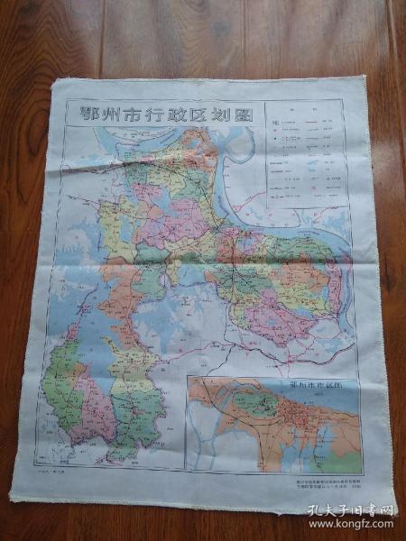 1992年布质鄂州市行政区划图(41*52厘米  罕见)