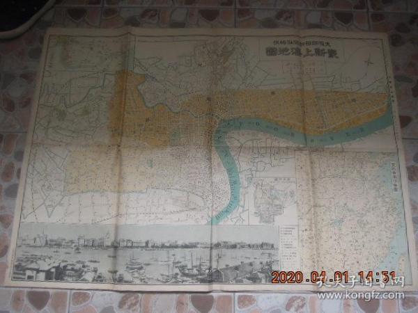 《最新上海地图》1932年 出版!