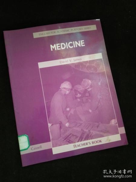 ENGLISH FOR ACADEMIC PURPOSES SERIES MEDICINE (英文)