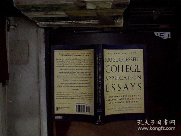 00 SUCCESSFUL COLLEGE APPLICATION ESSAYS(100篇成功的大学申请论文