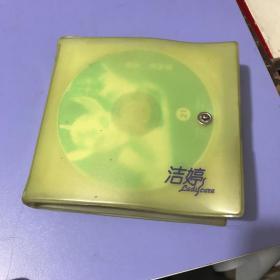 泰罗 奥特曼VCD全27碟.缺1.剩26碟