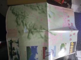 铜陵市经贸旅游交通图