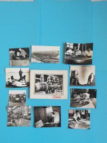 文革时期哈尔滨锅炉厂研制制造大型锅炉一组11张照片合售