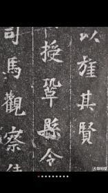"""新出低价,石仲文,太原晋阳人也,""""历官有九"""",曾担任宣城县尉、历郑县、改渭南,大理评事,巩县令,太子舍人,虢州司马,观察使,华州长史。其在大云寺""""陶暑"""",也就是消暑时得病去世,大云寺坐落在商洛市城中,始建于唐代(公元690年)。     文字部分41厘米,拓工很好,小楷不错,记录内容丰富。"""