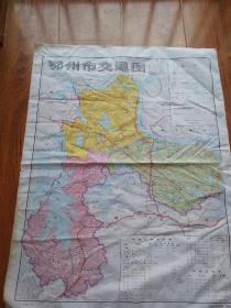 1989年布质鄂州市交通图(56*75厘米 罕见)