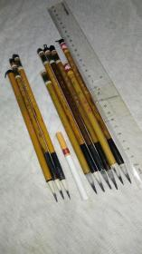日本回流老毛笔。苏州湖笔厂,金鼎牌。上海工艺火炬牌。《写卷》小楷一组。含使用与未使用