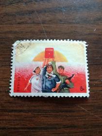 文革邮票 工农兵高举红宝书 邮票–保真 旧书中发现的