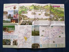 杭州市交通旅游图(1995)