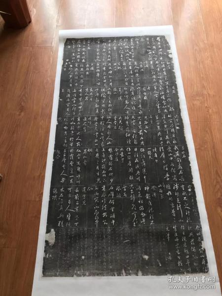 游天冠山诗.原刻。赵孟頫书。明刻石。清拓本。拓片尺寸71.44*141.05厘米。宣纸原色原大仿真