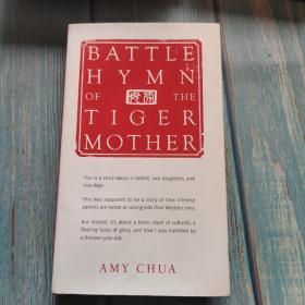 Battle Hymn of the Tiger Mother(正版现货)