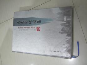 云南省地图集