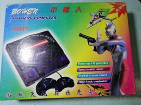游戏机一套(没有试机)