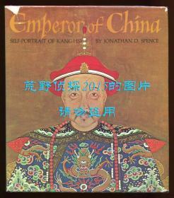 史景迁《康熙:重构一位中国皇帝的内心世界》(Emperor of China: Self-portrait of Kang-hsi),1974年初版精装,史景迁签赠