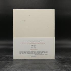 【好书不漏】朱赢椿签名《蚁呓》(精装,理想国出品)包邮(不含新疆、西藏)
