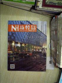 NH新楼盘  66