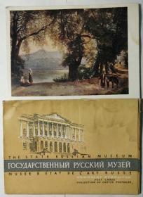 明信片:国立俄罗斯博物馆藏画(12张)有水印