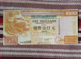 中国印钞造币总公司赠港币1000圆29.5cm × 14.2cm