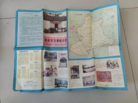 淮安市交通旅游图1988版