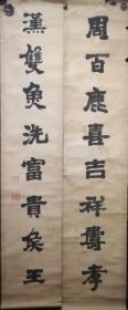 尹溎[清]字澄甫,咸丰时(一八五一∽一八六一) 天津 举人。能书,善画兰竹。《清代画史补录、清朝书画家笔录》