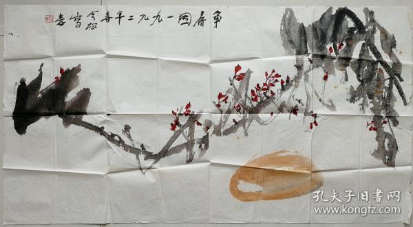 保真  湖北美术院院长,中国画研究院院委,湖北美术家协会副主席,国家一级美术师,著名画家冯今松国画